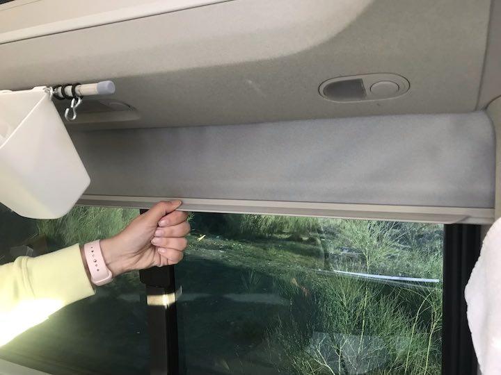 Verdunklung Seitenfenster